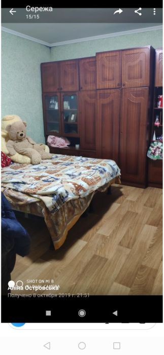 Сдам долгосрочно комната, г. Харьков                               в р-н Новобаварский                                                               фото