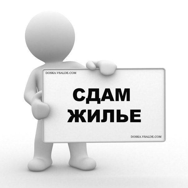 Сдам долгосрочно пол дома, г. Харьков                               в р-не Аэропорт                                 фото