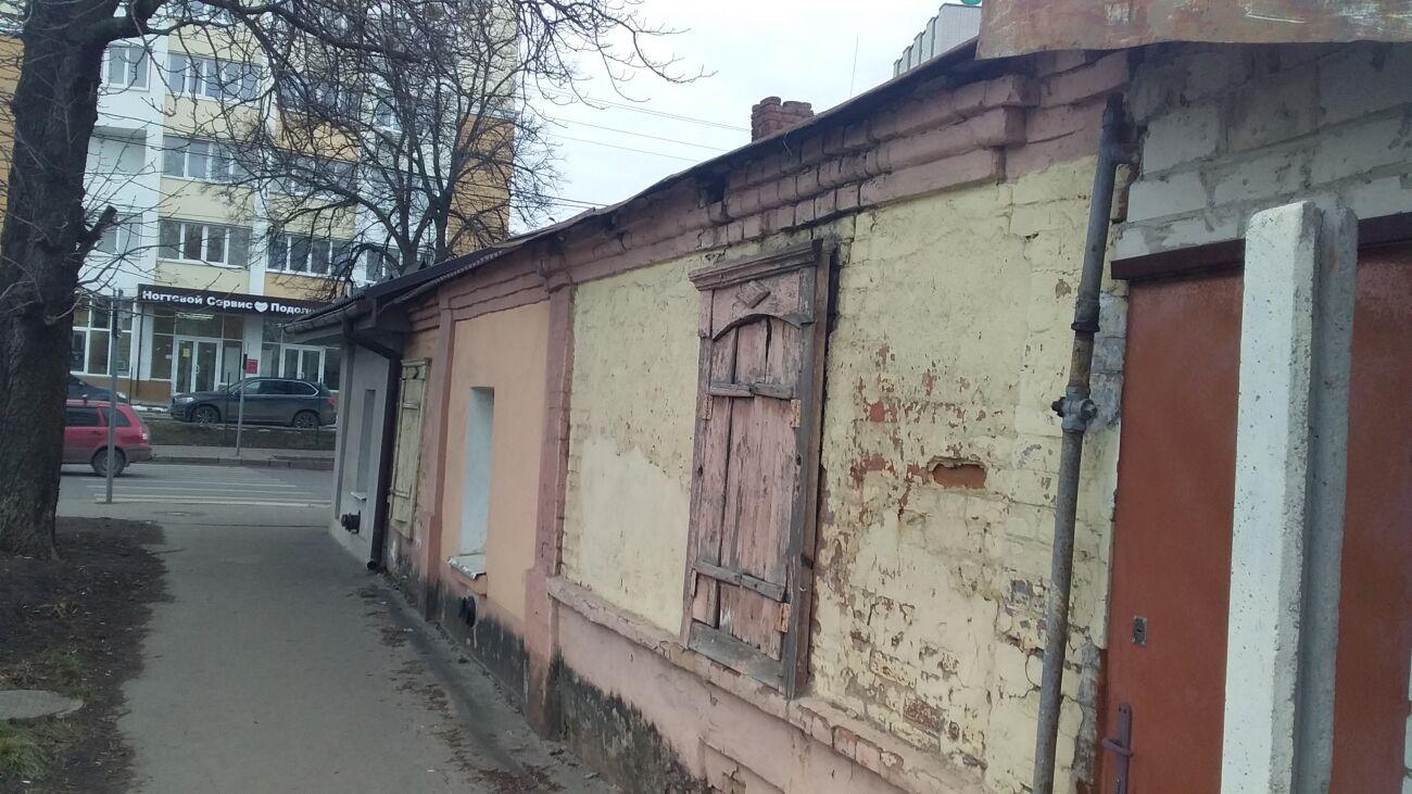 Продам ? пол дома, г. Харьков                               в р-не Площадь Руднева                                 фото