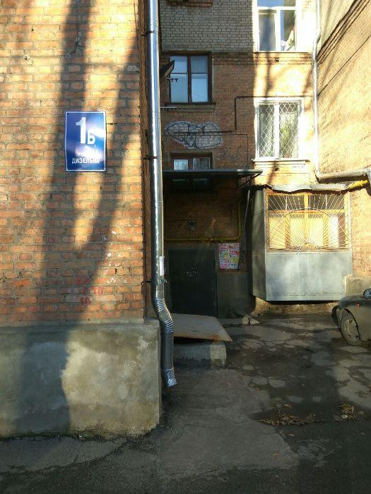 Продам ? комната, г. Харьков                               в р-не Московский проспект возле м. <strong>Московский проспект</strong>                                  фото