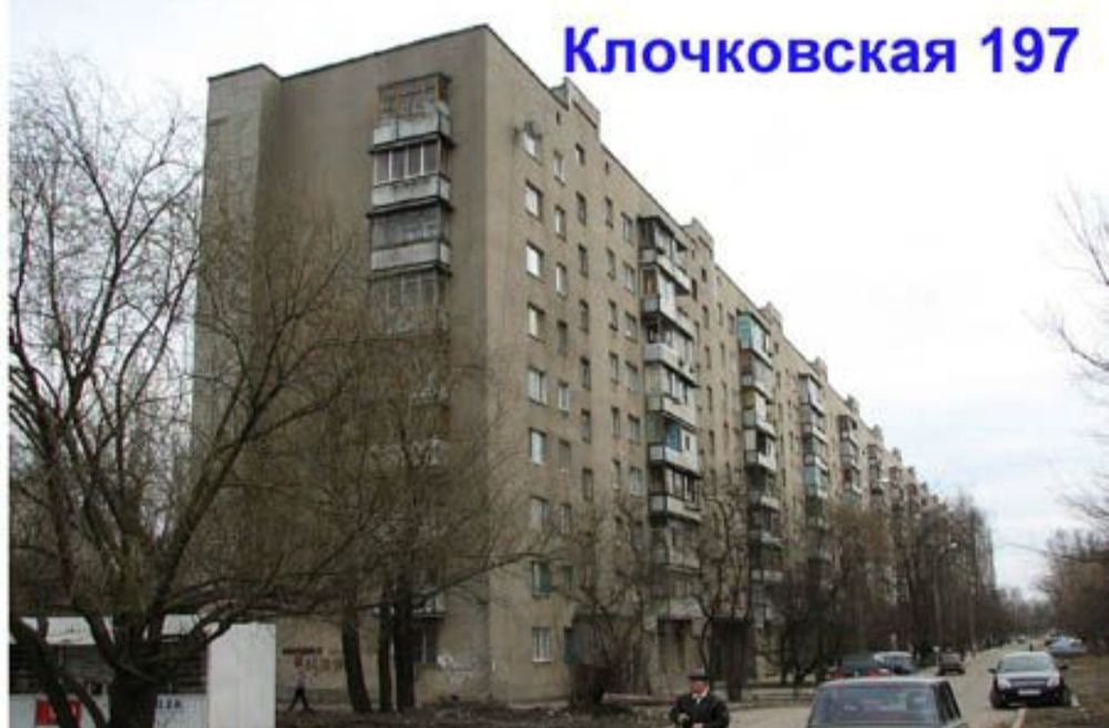 Сдам долгосрочно комната, г. Харьков                               в р-не Павловка возле м. <strong>Ботанический сад</strong>                                  фото