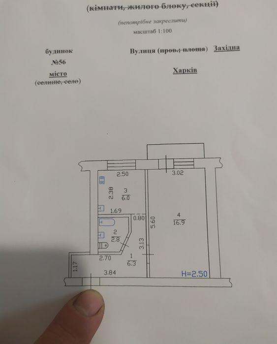 Продам ? 1 к, г. Харьков                               в р-не Южнопроектная                                 фото