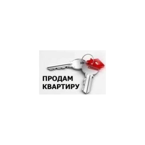 Продам ? 4 к, г. Харьков                               в р-не Холодная гора возле м. <strong>Холодная гора</strong>                                  фото