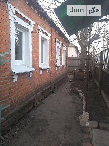 Продам ? дом, г. Харьков                               в р-не Восточный возле м. <strong>Индустриальная</strong>                                  фото