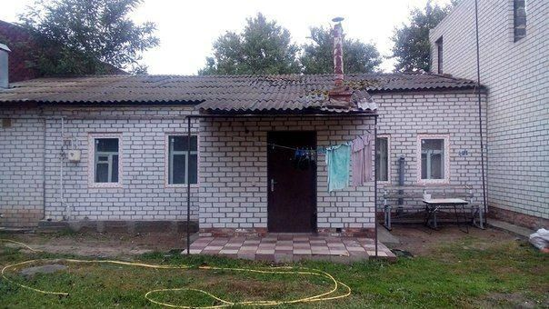 Продам ? дом, г. Харьков                               в р-не Москалевка                                 фото