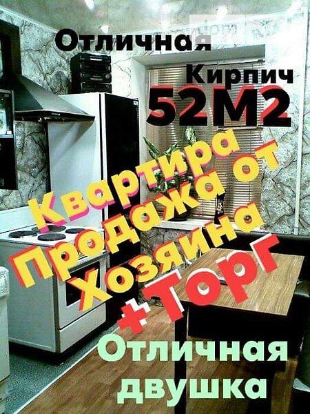 Продам ? 2 к, г. Харьков                               в р-не Завод Шевченко                                 фото