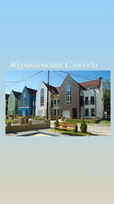 Продам ? дом, г. Харьков                               в р-не Киевский                                 фото