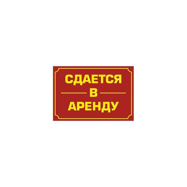 Сдам долгосрочно 2 к, г. Харьков                               в р-не Центральный рынок возле м. <strong>Центральный рынок</strong>                                  фото