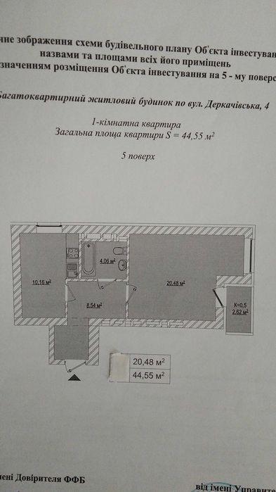Продам ? 2 к, г. Харьков                               в р-не Павловка                                 фото
