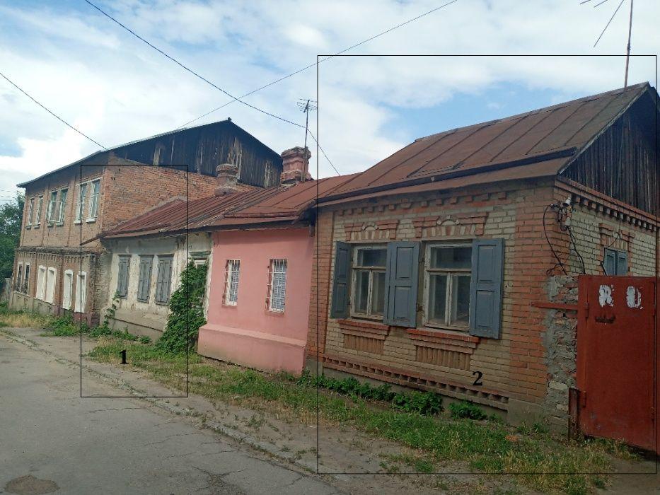 Продам ? пол дома, г. Харьков                               в р-не Центральный рынок                                 фото