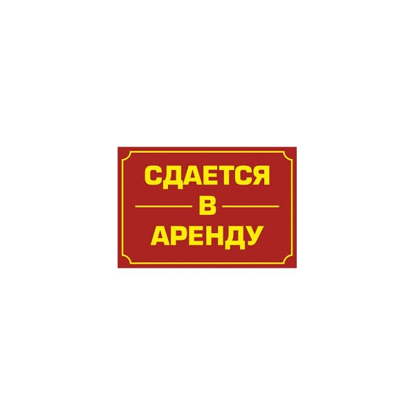 Сдам долгосрочно гостинка, г. Харьков                               в р-не Старая Салтовка                                 фото