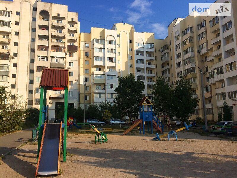 Сдам долгосрочно 3 к, г. Харьков                               в р-не Восточный возле м. <strong>Индустриальная</strong>                                  фото