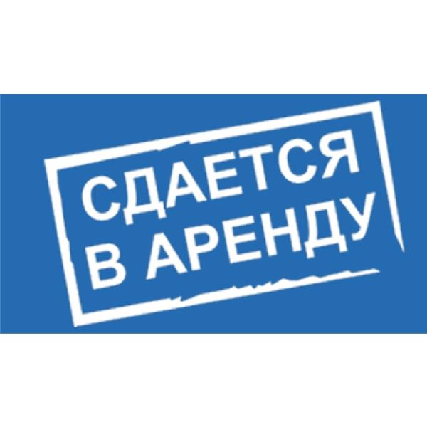 Сдам долгосрочно гостинка, г. Харьков                               в р-не Салтовка                                 фото