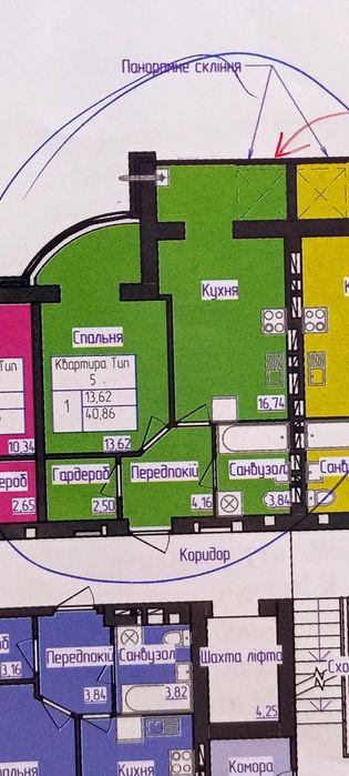 Продам ? 1 к, г. Харьков                               в р-не Центральный рынок возле м. <strong>Центральный рынок</strong>                                  фото