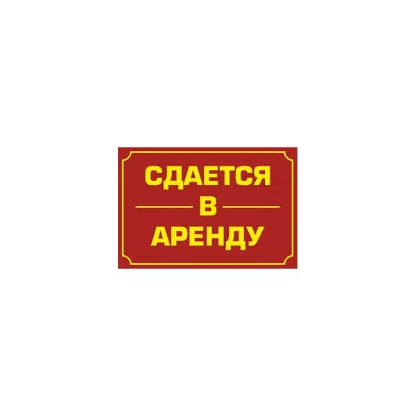Сдам долгосрочно 1 к, г. Харьков                               в р-не Холодная гора возле м. <strong>Холодная гора</strong>                                  фото
