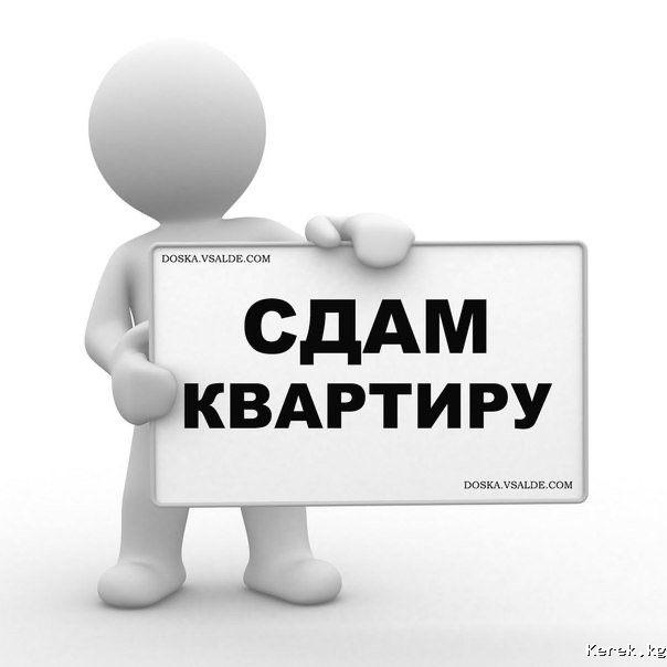 Сдам долгосрочно 2 к, г. Харьков                               в р-не Одесская                                 фото