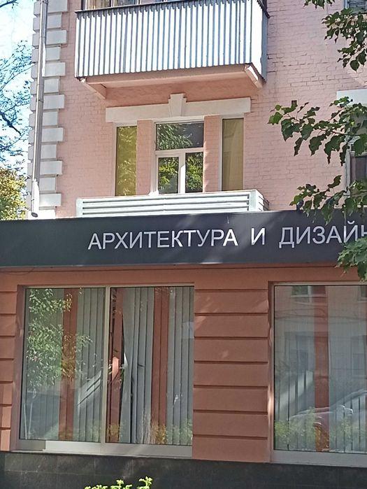 Продам ? 3 к, г. Харьков                               в р-не Центр возле м. <strong>Пушкинская</strong>                                  фото