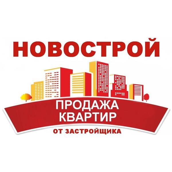 Продам ? 2 к, г. Харьков                               в р-не Центральный рынок возле м. <strong>Центральный рынок</strong>                                  фото