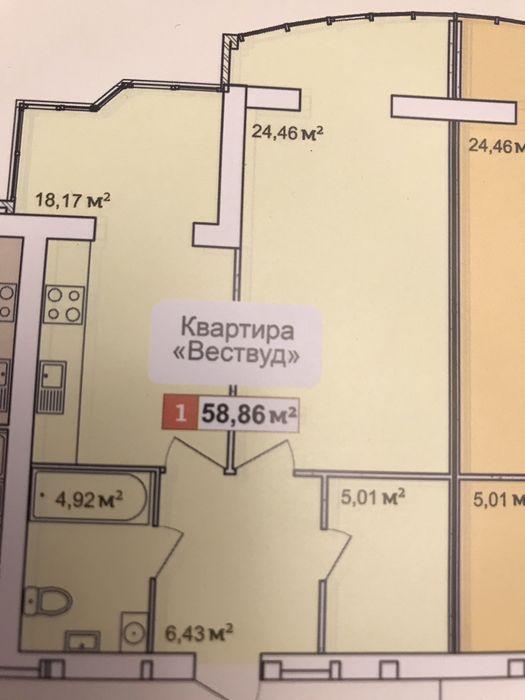Продам ? 1 к, г. Харьков                               в р-не Павловка                                 фото