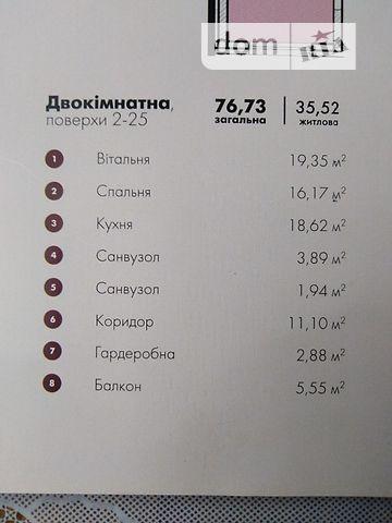 Продам ? 2 к, г. Киев                               в р-не Совки возле м. <strong>Демиевская</strong>                                  фото