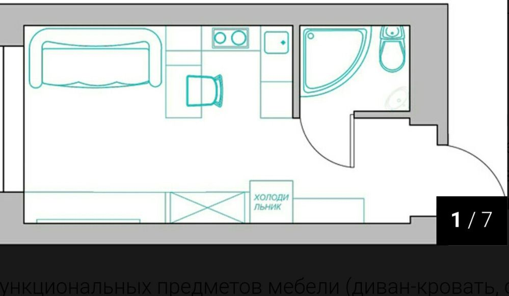 Продам ? гостинка, г. Киев                               в р-не Шулявка возле м. <strong>Политехнический институт</strong>                                  фото
