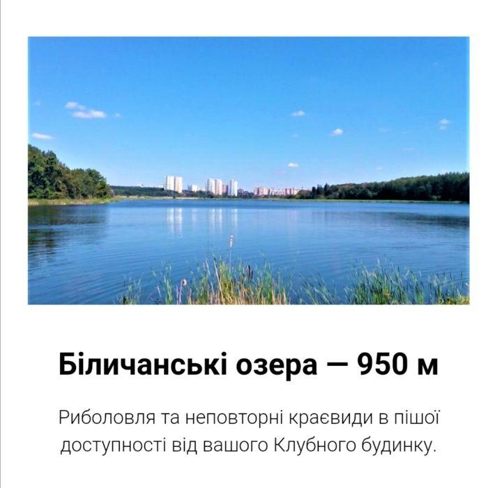 Продам ? дом, г. Киев                               в р-не Беличи возле м. <strong>Академгородок</strong>                                  фото