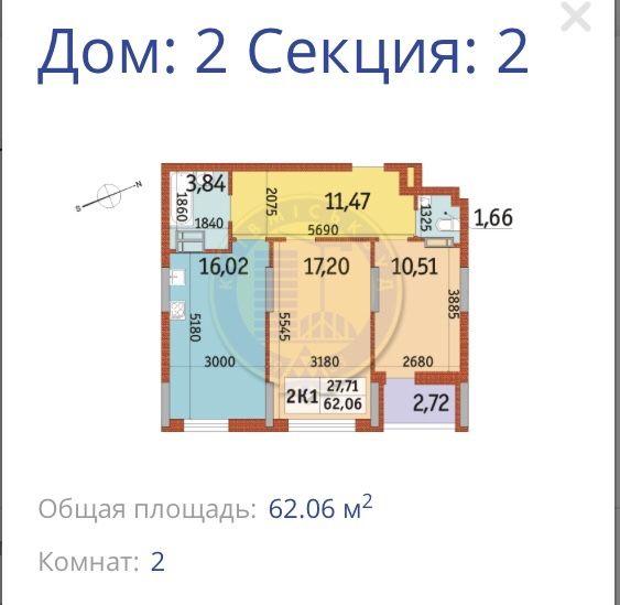 Продам ? 2 к, г. Киев                               в р-не Отрадный                                 фото