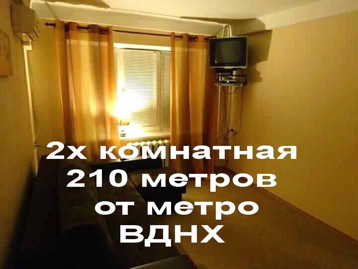 Сдам долгосрочно 2 к, г. Киев                               в р-не Голосеево возле м. <strong>Выставочный центр</strong>                                  фото