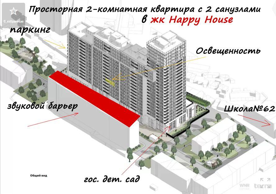 Продам ? 2 к, г. Киев                               в р-не Шулявка возле м. <strong>Берестейская</strong>                                  фото