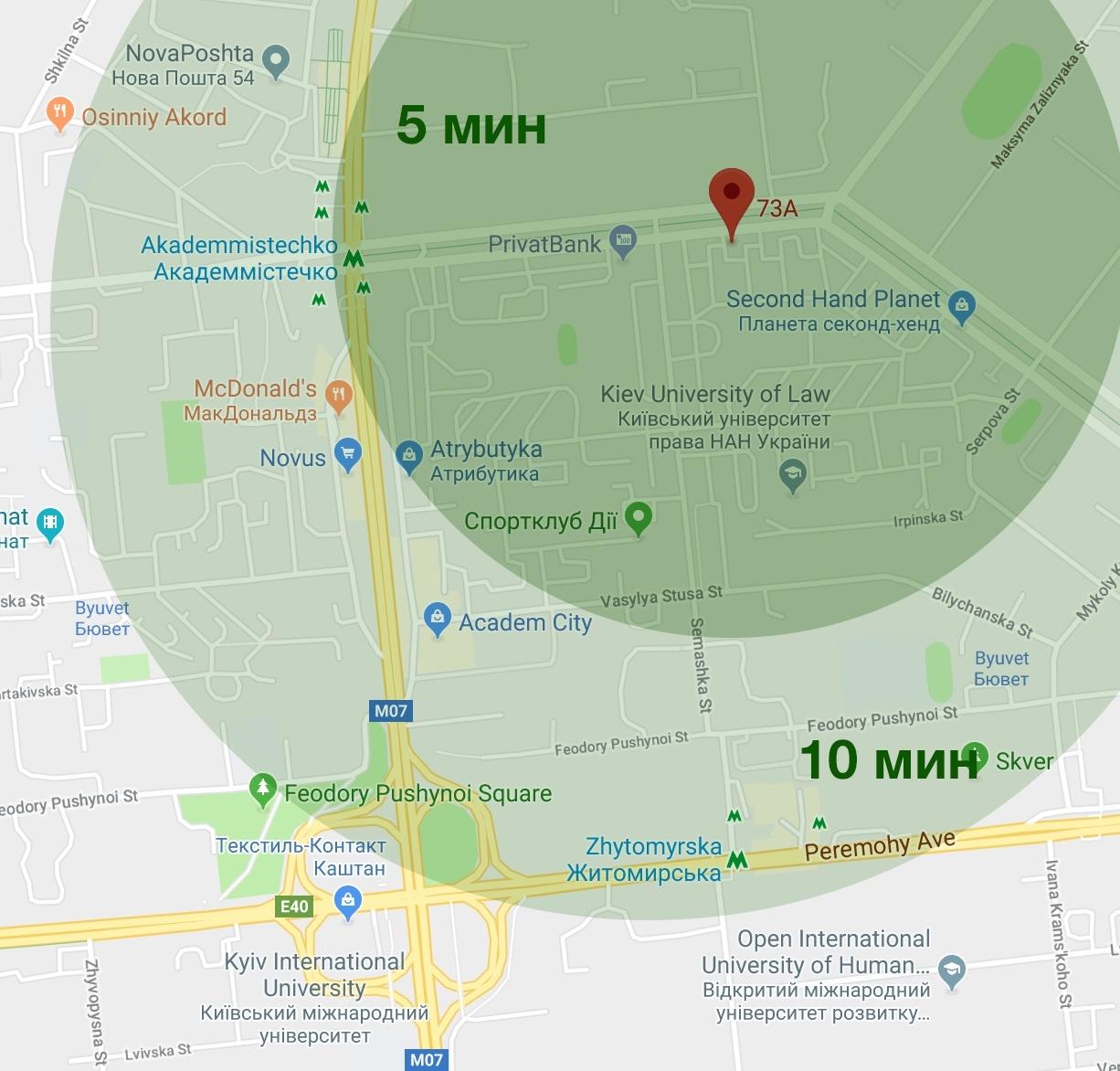 Продам ? 2 к, г. Киев                               в р-не Святошино возле м. <strong>Академгородок</strong>                                  фото