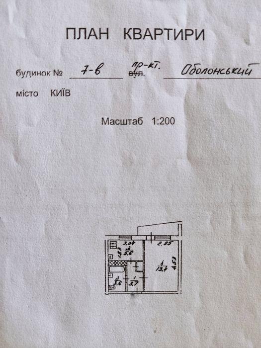 Продам ? гостинка, г. Киев                               в р-не Оболонь возле м. <strong>Оболонь</strong>                                  фото