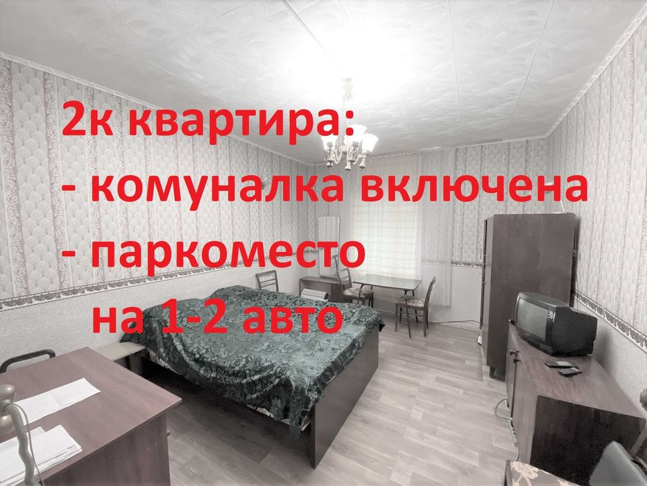 Сдам долгосрочно 2 к, г. Киев                               в р-не Корчеватое                                 фото