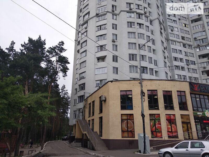 Продам ? 2 к, г. Киев                               в р-не Бортничи возле м. <strong>Бориспольская</strong>                                  фото