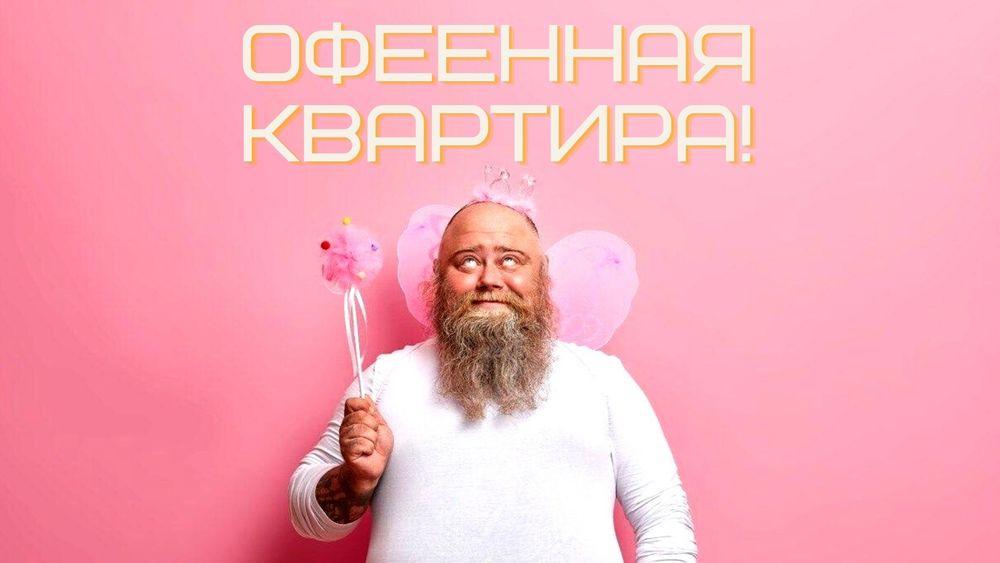 Сдам долгосрочно 1 к, г. Киев                               в р-не Оболонь                                 фото