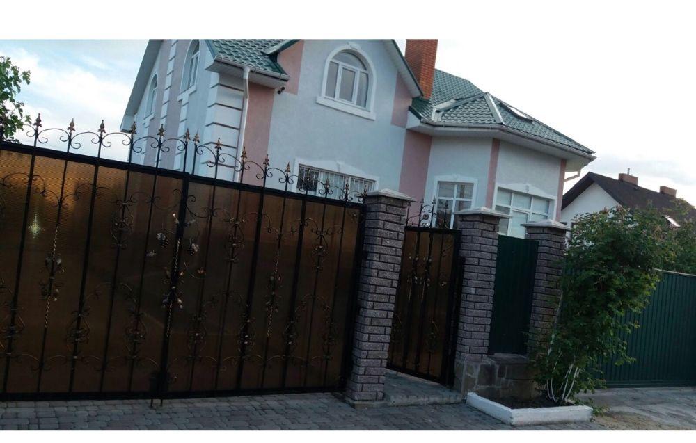 Сдам долгосрочно пол дома, г. Киев                               в р-не Теремки                                 фото