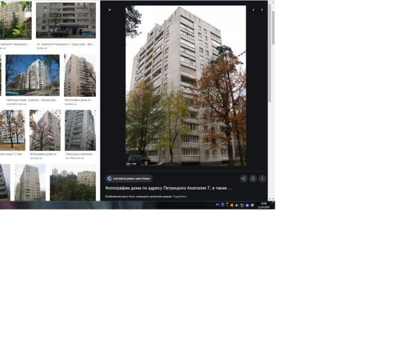 Сдам долгосрочно 2 к, г. Киев                               в р-не Святошино возле м. <strong>Святошин</strong>                                  фото