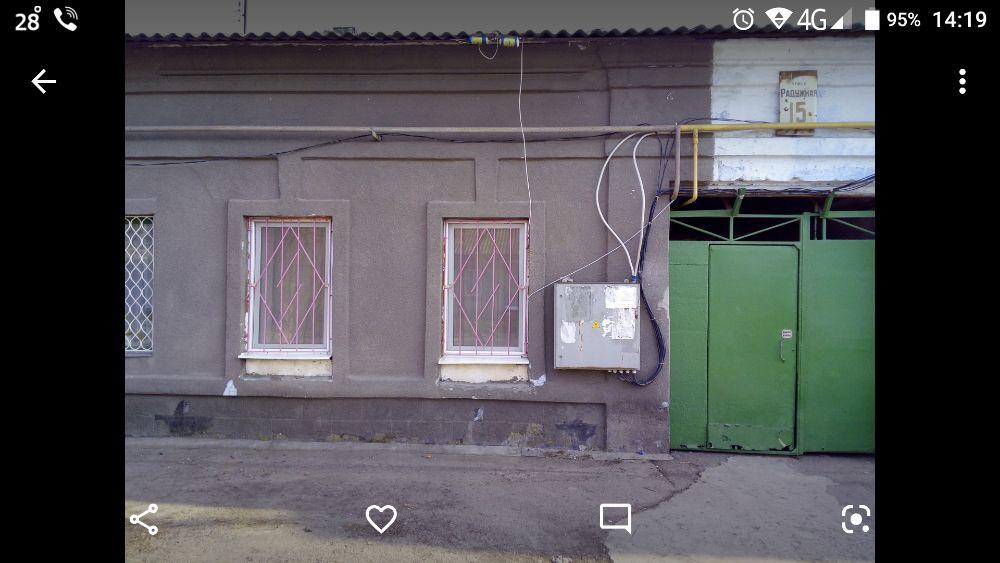 Продам ? пол дома, г. Одесса                               в р-не Дальние Мельницы                                фото