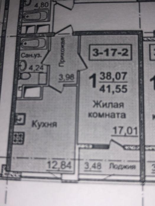 Продам ? 1 к, г. Одесса                               в р-не Таирова                                фото