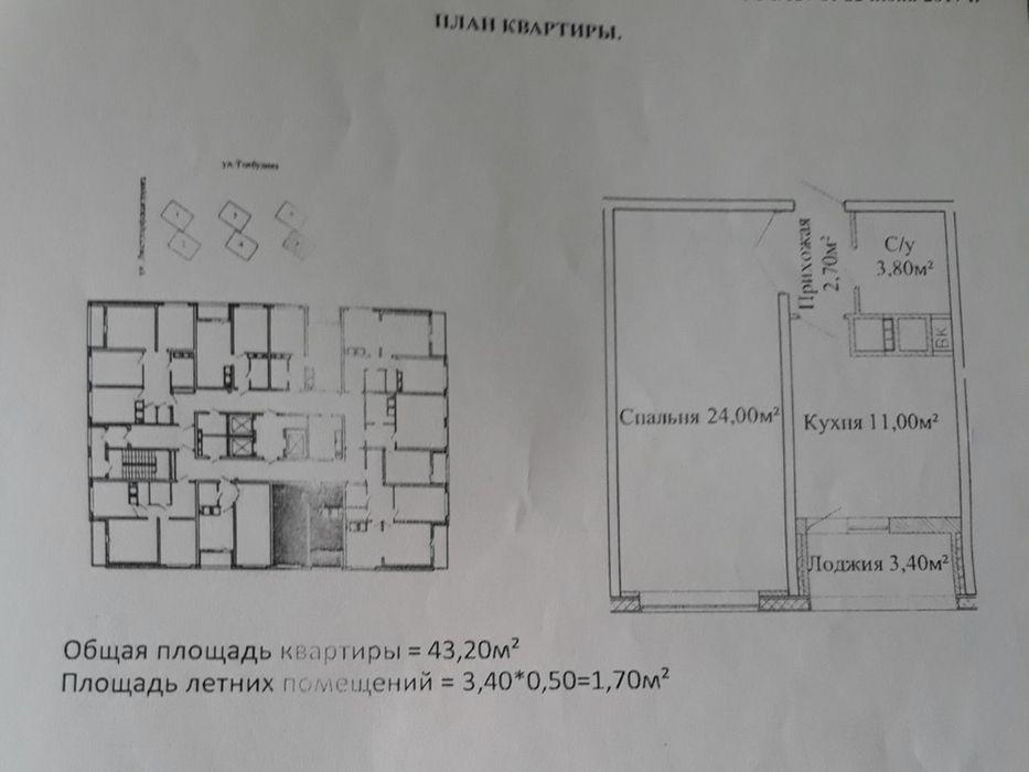 Продам ? 1 к, г. Одесса                               в р-не Чубаевка                                фото