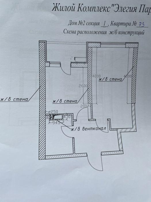 Продам ? 1 к, г. Одесса                               в р-н Киевский                                                              фото